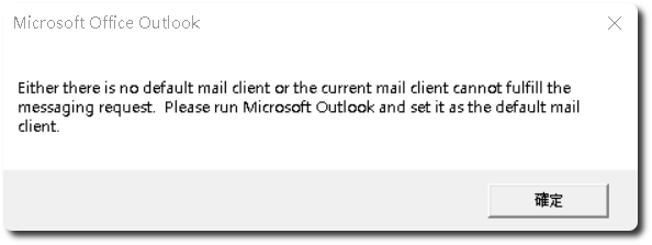 Windows Outlook Signature 10 did not respond | Old Sen Chang Tan