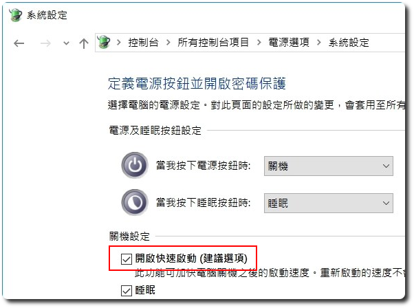 Old Sen Chang Tan » FortiClient installation fails -rolling back