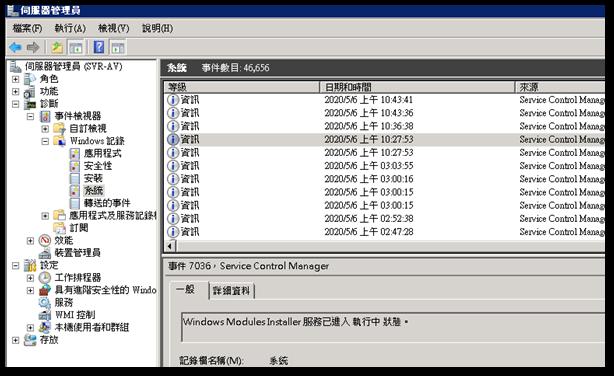 モジュール インストーラー windows Microsoft Windows